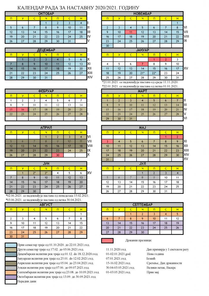 Kalendar rada 2020-2021