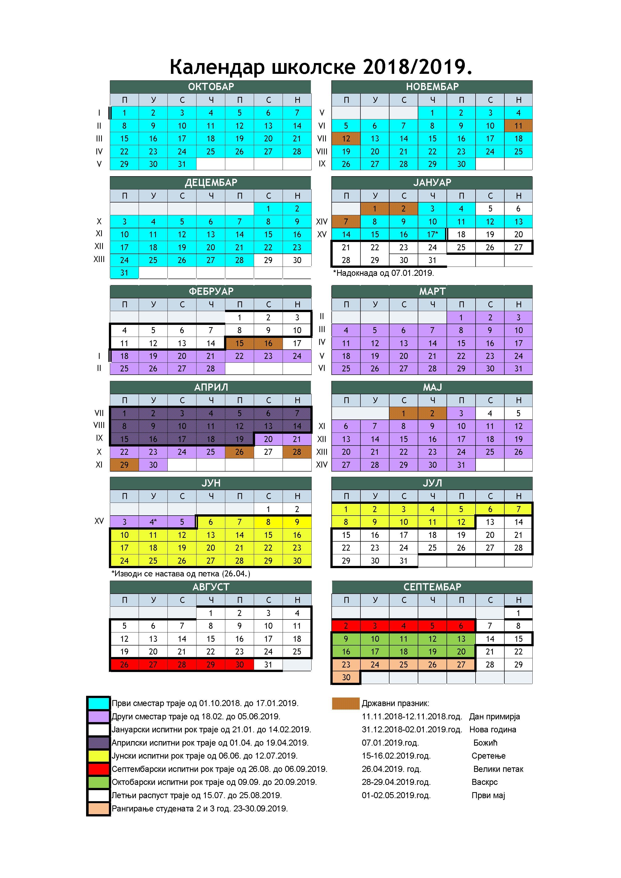 kalendar 2018-2019
